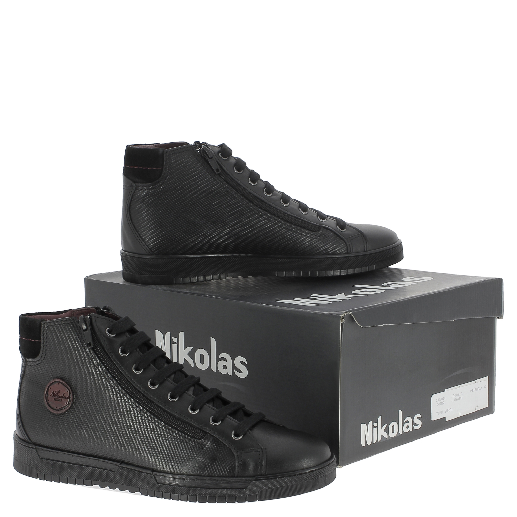 Nikolas-men-039-s-hi-top-trainers-in-black-Calf-leather-with-suede-ankle-detail thumbnail 12